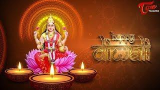 Happy Diwali 2017 Greetings | Deepavali Wishes