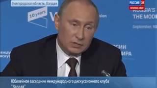 Европейцы вымирают - Путин про однополые браки !!!