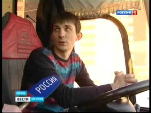 Из Приобья в Екатеринбург на автобусе