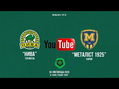 Niva Ternopol Metalist 1925 Match Highlights