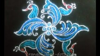 A peacock kolam or rangoli (9-1 dots)