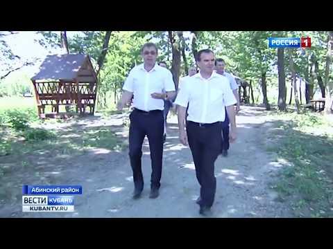Губернатор Кубани посетил базу отдыха ОстровокАбинского района