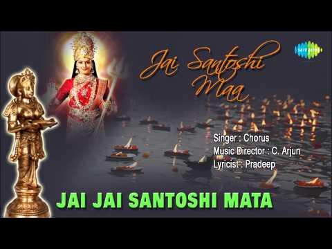 Jai Jai Santoshi Mata | Jai Santoshi Maa |...