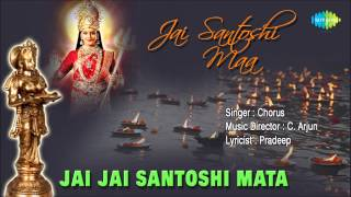 Jai Jai Santoshi Mata | Jai Santoshi Maa | Hindi Movie Devotional Song
