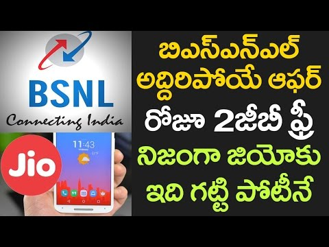 BSNL beats Jio, offers 56GB data for Rs 339   Latest Tech News & Updates   VTube Telugu