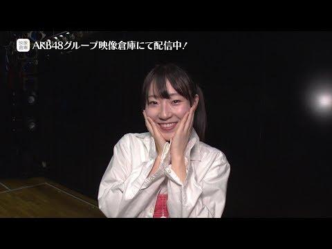 【ちょい見せ映像倉庫】2019年12月27日 「パジャマドライブ」公演 千秋楽 活動記録@AKB48劇場
