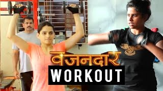 Sai - Priya At The Gym | Behind The Scenes | Vazandar Marathi Movie 2016