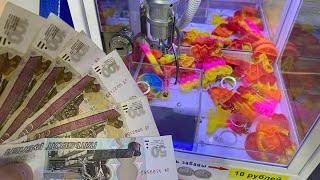 САМАЯ ДЕШЁВАЯ ПУПЫРКА POPIT за 10 рублей в АППАРАТЕ С ИГРУШКАМИ ХВАТАЙКА / ВЫТАЩИЛ ВСЕ!!!