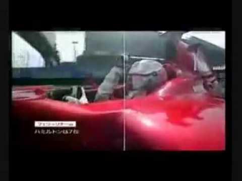 Kimi Raikkonen Brazil 2007 Team Radio