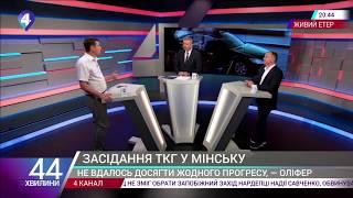 Володимир Пилипенко: завдяки діям Клімкіна звільнення моряків знову під питанням