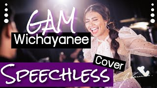 (HD) Gamwichayanee Cover Speechless Naomi Scott-Aladdin แก้ม วิชญาณี