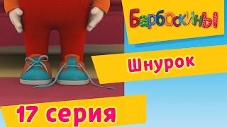 Смотреть видео  если красятся туфли по закону украины