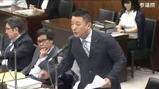 山本太郎「カジノ審議より、災害対応だろ!」:7/10 参院・内閣委