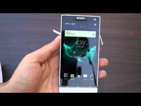 مراجعه للهاتف المحمول Sony Xperia S