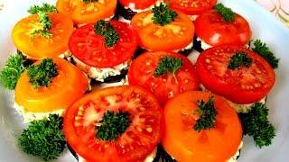 Вкусно - ЗАКУСКА из БАКЛАЖАН с Помидорами и Сыром #БАКЛАЖАНЫ #Рецепты