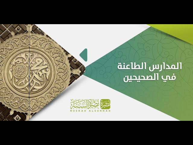أكاذيب صفحة أصوات مغاربية عن الإمام البخاري، ابو عمر الباحث.
