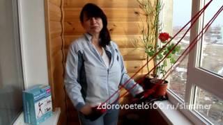 Отзыв от Марины Казаковой о тренажере ПОХУДЕЙ