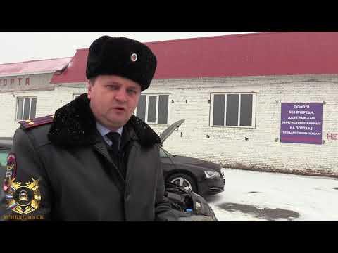"""""""Лайфхак от начальника ГИБДД"""". Регистрация автомобиля в МРЭО"""