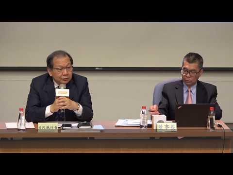 MediaTek Press Conference at the AGSM, 15th June 2017 (Eng Subs) (聯發科技106年股東會後記者會實況)