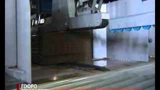 Упаковочное оборудование Mosca Germany(Автоматические машины для выравнивания и обвязки стопок: - ООО
