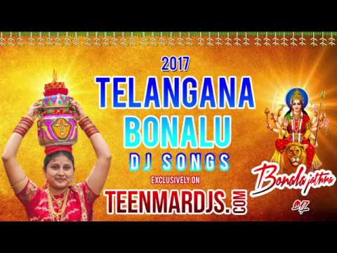 Amma Yellama  Dance Mix Dj Ravi Lucky | Telugu Folk Dj Songs