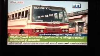 CityonWheelz story in Mathrubhumi News Channel (16/04/2013)