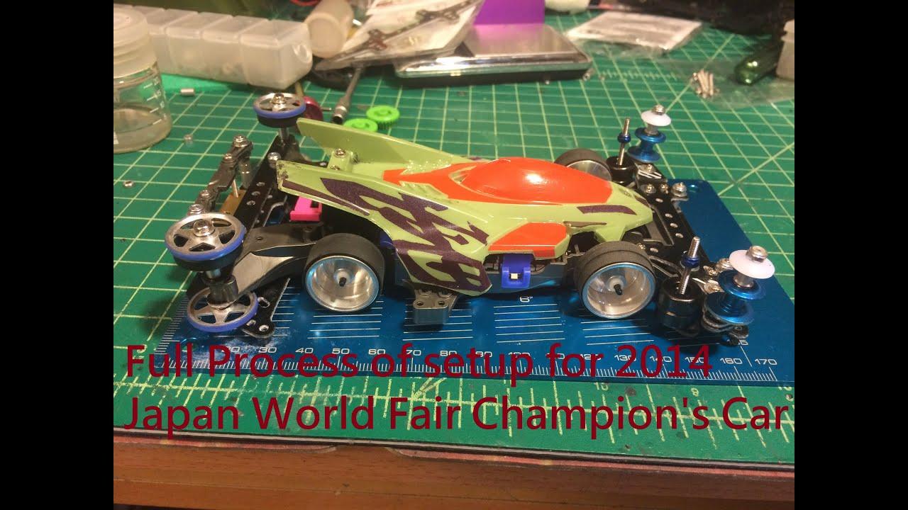 Tamiya Mini 4wd Build Up Process From 2014 Japan World