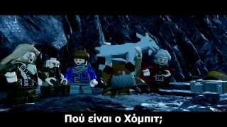 Lego The Hobbit - Videogame
