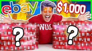 UNBOXING MY LAST EBAY MYSTERY BOX! $1,000 (I'M SO UPSET)