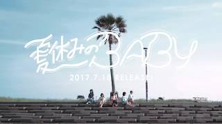 6/24(土)0:00MV公開に向けて、5夜連続teaser公開! 3夜目!! MV本編の...