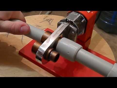 видео: Аппарат для сварки труб (пайка полипропиленовых труб) с Алиэкспресс