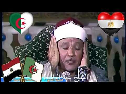 لا تياس من الدعاء فالله قريب مجيب
