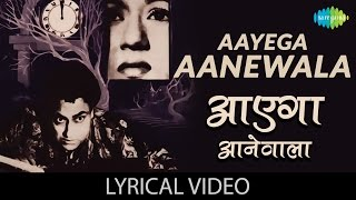 aayega aanewala with lyrics mahal dev anandasha parekh