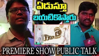 Yatra Movie Public Talk || Yatra Public Response || Friday Poster Channel