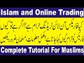 Islam and Online Trading ? Is Forex Haram or Halal for ...