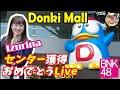 BNK48伊豆田莉奈Izurinaセンター獲得おめでとう記念Live in Donki Mall
