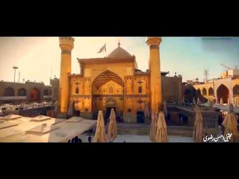 Download Ali Sultan e Alam ( Ya Ali a.s)