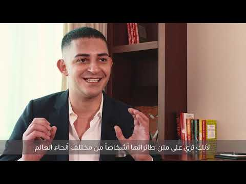 Chaker Khazaal | Emirates Airline Festival of Literature 2018
