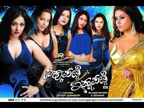 Ambareesha - Chali Chali - Kannada Movie Full Song Video ...