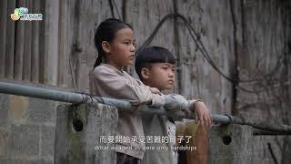 《我和雲彩的故事》美霞和弟弟