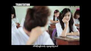 Chan Chan - Achit Oo အခ်စ္ဦး (Karaoke))