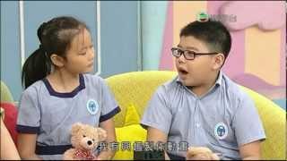 TVB「放學ICU」訪問靜山同學(2012-6-12)