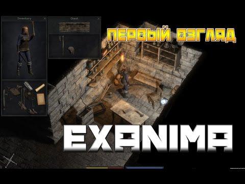 Exanima - RPG Выживание, Первый взгляд [ Hardcore присутствует ]