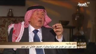 علاقة الملك الأردني الحسين بالضباط الأحرار؟