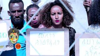 에티오피아 음악 : Alula Yohannes (Gubo) Alula Yohannes (Gubo)-New Ethiopian Music 2021 (Official Video)