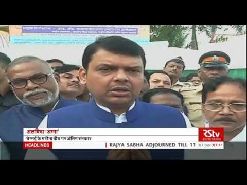Hindi News Bulletin | हिंदी समाचार बुलेटिन – Dec 07, 2016 (7 am)