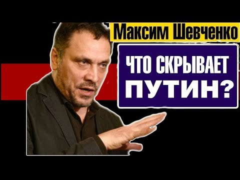 Из-за ДЕЛИШЕК Путина Вы пострадали???? Тогда срочно смотреть это!!! Политика.DOC от 31.03.2019 года