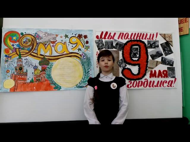 Изображение предпросмотра прочтения – АнастасияЛукьянцева читает произведение «Имя» СергеяВасильевичаПогореловского