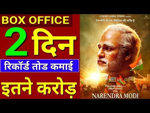 PM Narendra Modi Box Office Collection, PM Narendra Modi Movie Collection, Vivek Oberoi, Modi Biopic