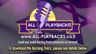 Backing Track - Karaoke   Gentleman   Eden Ben Zaken   Instrumental Version